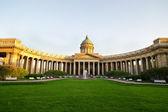 Monumento de catedral de kazan — Foto Stock