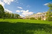Catherine Park. Historic place of Pushkin city — Stock Photo