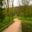 Sigulda park — Stock Photo