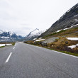 Norway road landscape on high mountains. — Stock Photo