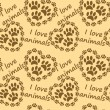 I love animals pattern — Stock Vector