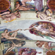 Genesis frescoes — Stock Photo