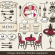 Design elements for cafe - Stock Vector