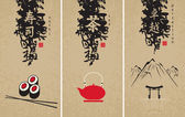 Japanese cuisine — Stock Vector