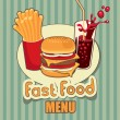 Fast food with cola - Stock Vector