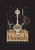 Hookah — Stock Vector