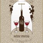 Bottle of wine — Stock Vector