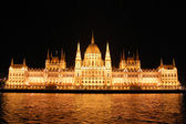 Budapest Parliament — Stock Photo