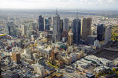 Melbourne city — Stock Photo