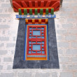 Beautiful tibetan window - Stock Photo