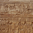 Egyptihieroglyphs on wall — Stock Photo #11665574