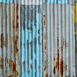 Corrugated metal wall — Stock Photo #12252772
