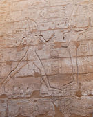 Relief of Egyptian god — Stock Photo