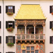 Innsbruck Golden Roof 01 — Stock Photo