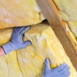 Mineral rock wool 03 — Stock Photo #11478463