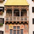 Innsbruck Golden Roof 02 — Stock Photo