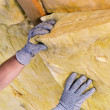 Mineral rock wool 01 — Stock Photo #11508656