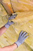 Mineral rock wool 01 — Stock Photo