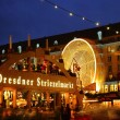 Dresden christmas market 17 — Stock Photo #11514033
