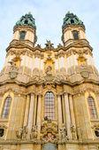 Gruessau abbey 02 — Stock Photo