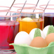 Stock Photo: Easter eggs colour 05