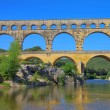 Stock Photo: Pont du Gard 04