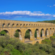 Stock Photo: Pont du Gard 06
