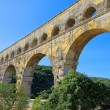 Stock Photo: Pont du Gard 08
