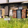 Letterbox 01 — Stock Photo #12139786