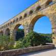 Stock Photo: Pont du Gard 03