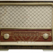 Vintage radio off — Stock Photo