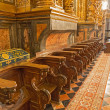 Stock Photo: Choir stall left side