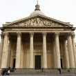 Paris Pantheon Facade - Stock Photo
