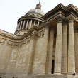 Paris Pantheon — Stock Photo #11518940