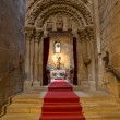 Entrance to Chapel - Foto Stock