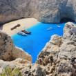 Navajo beach, Zakynthos island, Greece — Stock Photo