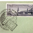 Moscow Stamp — Stock Photo #11592131