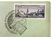 Moscow Stamp — Stock Photo