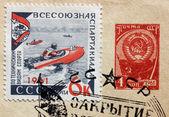 Motor Boat Stamp — Stock Photo