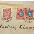 Three Stamps — Stock Photo #11666914