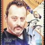 ������, ������: Jean Reno Stamp