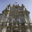 Christian Church in Lisbon — Stock Photo