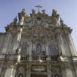 Christian Church in Lisbon — Stock Photo