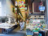 Kyoto market — Stock Photo