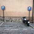 Motorcycle parking - 图库照片