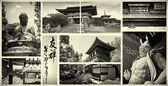 япония винтаж коллаж — Стоковое фото
