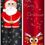 Merry Christmas — Stock Vector #11227525