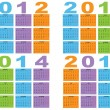 Calendar of 2012 to 2015 — Stock Vector