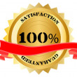 100% Satisfaction — Vector de stock #11228165