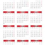 2012 calendar — Stock Vector #11331838